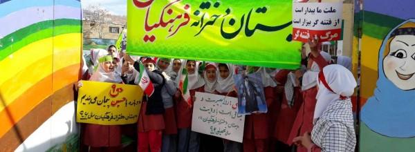 گزارش تصویری حضور باشکوه دانش آموزان دخترانه فرهنگیان یاسوج در راهپیمایی حماسه ۹ دی